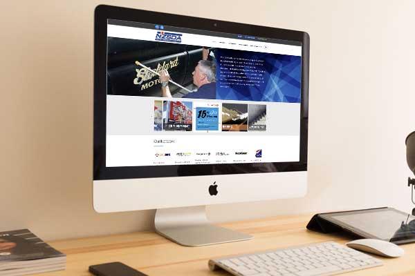 NZSDA Website Design